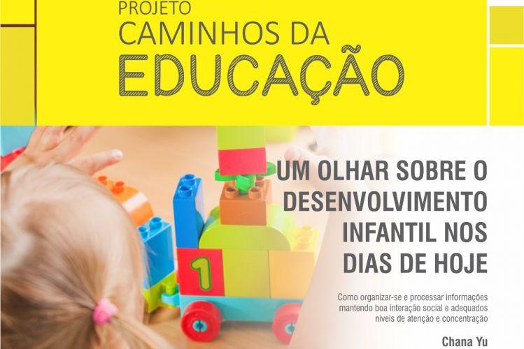 Projeto Caminhos da Educação